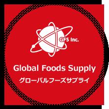 FOOD NET JAPAN フードネットジャパン